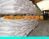 供应山东济南工业燃油添加剂二茂铁