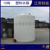 塑料水塔 徐州10000L塑料大白桶