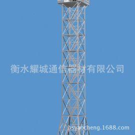 厂家批发 测风塔风力测试塔 测风铁塔 铁塔厂家
