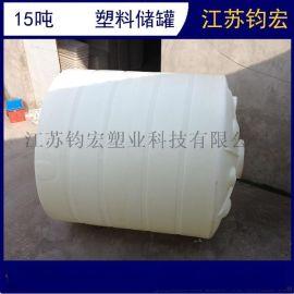山西15立方抗酸碱塑料储罐供应