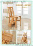 我居我潮定制家具_多功能小家具《梯椅》