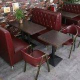 山东鑫兴咖啡厅沙发卡座 餐厅厂家尺寸定做