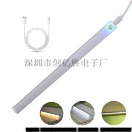 USB接口LED可调光触摸感应超薄橱柜灯楼道照明灯