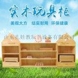 實木造型櫃小鳥櫃鬆木兒童早教中心置物架玩具擺放組合櫃子幼兒園