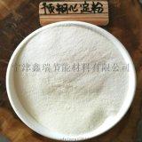 鑫瑞玉米预糊化淀粉消失模涂料的优质原料