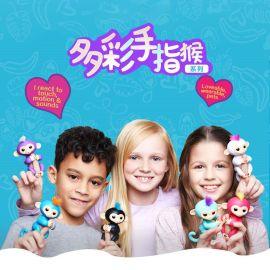 手指猴fingerlings工厂直销2017年新款智能感应玩具