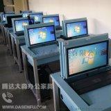 液晶屏翻轉電腦桌電教室培訓桌 電動升降桌