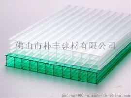 pc透明阳光板,16mm四层阳光板厂家