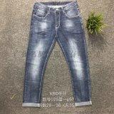 国内一二线品牌男装牛仔裤厂家直销一手货源