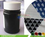 彩生牌CTH5010纺织/印花/环保水性涂料黑色浆