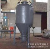 立式粉体仓泵小型多级涡流订制仓泵不锈钢仓泵