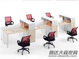 北京時尚屏風工位組合SC-GK018廠家直銷