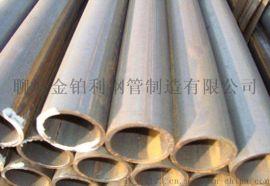 高頻焊Q235B焊管 大小口徑直縫焊管 生產q235焊接鋼管厚壁卷管
