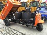 农用矿用三轮拖拉机柴油自卸翻斗车