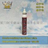 妇科泡沫剂青春元素铝管带导管消炎杀菌摩丝喷剂消字号厂家