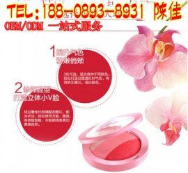 广州三色腮红贴牌专业生产厂家