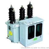 西安JLS-6、10高壓電力計量箱多少錢