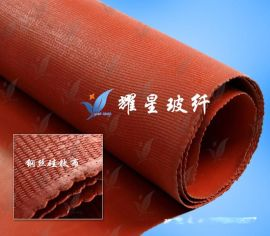 带钢丝玻璃纤维硅树脂复合软接头  1.3mm钢丝硅胶布  双面钢丝硅胶布
