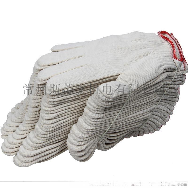 纱手套 劳保包邮防护防滑优质工作工人司机冬罩棉棉纱细纱线手套