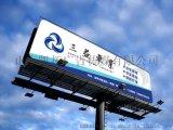 山东凯拓广告公司大型广告牌,立柱广告牌制作