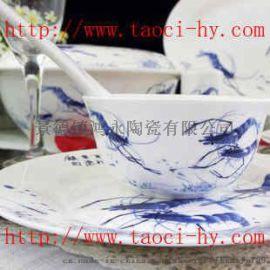 青花虾趣餐具定制茶勺陶瓷厂招待奖品家居软装酒店陈设