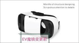 魔幻 VR 眼鏡