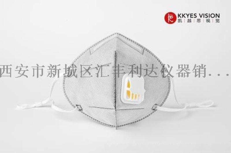 西安哪里有卖防雾霾口罩189,92812558