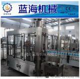蓝海全自动纯净水三合一灌装机生产厂家/纯净水灌装设备生产商