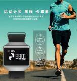 CK12石墨烯ECG心電圖心率血壓監測智慧手環運動計步藍牙防水手表