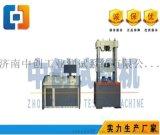 钢绞线抗拉强度检测仪品质保证