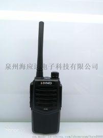 海应达大功率7W对讲机质量稳定音质清晰