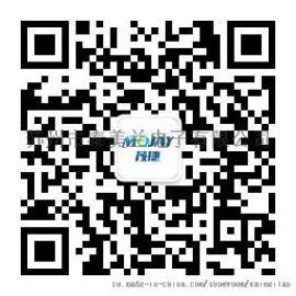 泰美兰电子供应特瑞仕单路LDO调整器xc6206