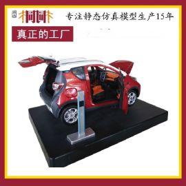 预售1: 18合金回力车合金车模型迷你模型车红色新能源汽车模型