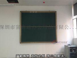 从化儿童写字推拉绿板O景德镇90X120单面绿板O小学生绿板