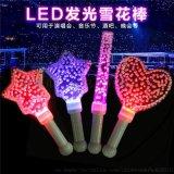 定制演唱会助威道具LED五角星发光棒