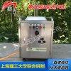 小區上門蒸汽洗車機,移動式蒸汽洗車機價位諮詢