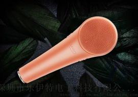 LEVETT潔面儀 硅膠防水潔面儀 多頻超聲潔面儀