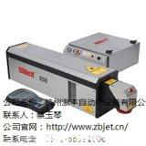 激光打标机 药盒激光机 激光喷码机 浙本供