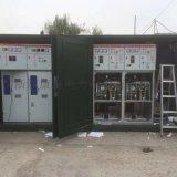 专业制造DFW-12电缆分支箱带充气柜开关