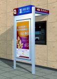 ATM附墙式防护罩  ATM防护亭 方形ATM防护罩