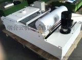 烟台云帆铝削过滤装置