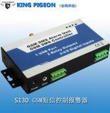 GSMRTU控制器GSM防盗报警器终端控制器
