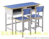 四川学校课桌椅定做厂家