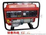 汽油发电机组/发电机组