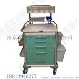 南京昂派UP-20023-2不锈钢多功能麻醉车 移动式护理工作车
