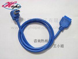 東莞厚普usb3.0電腦機箱前置連接線廠家供應3.0usb線材機箱內置線