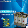 空壓機專用變壓器 SG/SBK 700VA三相變壓器380轉440v 380v轉690v