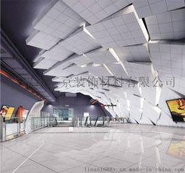 新型天花幕牆裝飾材料鋁蜂窩板