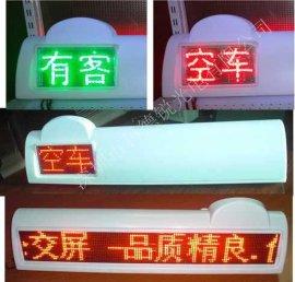 科德锐KDR-LED车载屏显示屏LED车载屏出租车顶灯屏驾校考试车顶屏公交线路屏后窗屏生产厂家