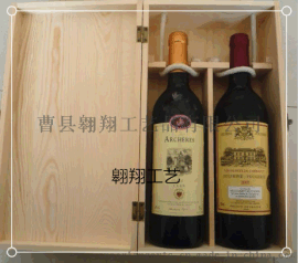 红酒盒 AL-13002